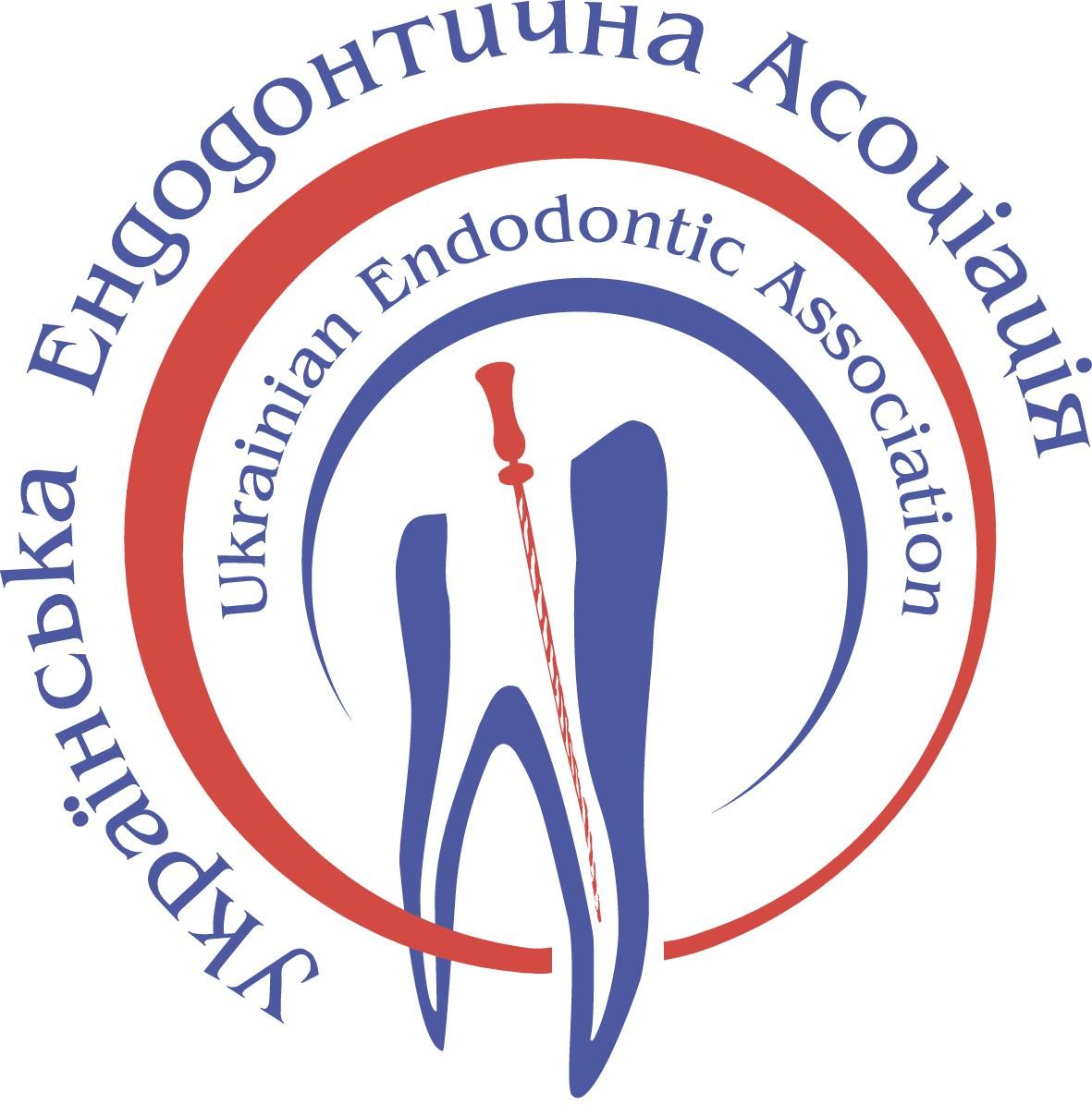 курсы по эндодонтии