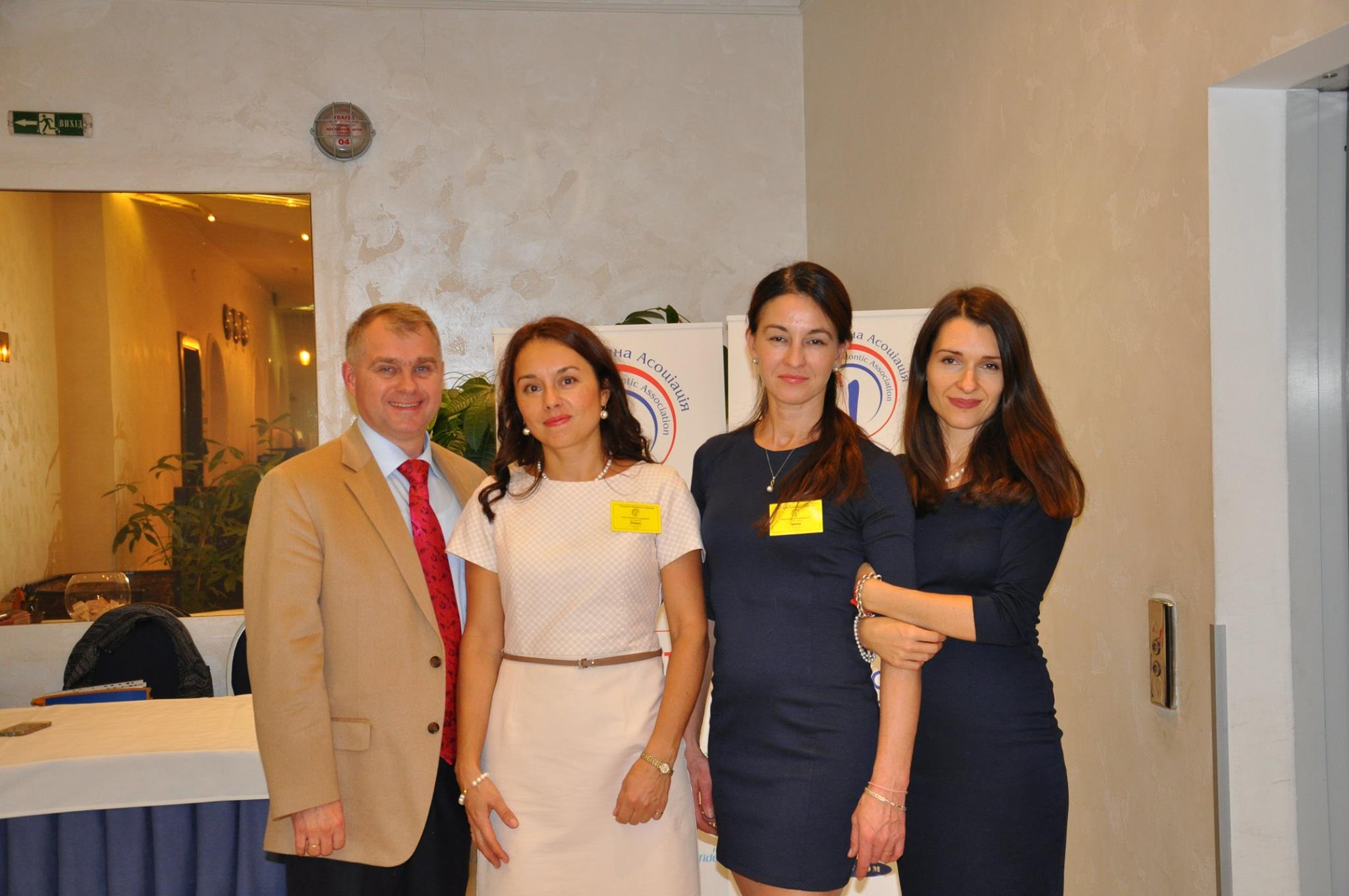 Thank you for attending the XV International Endodontic Conference in Ukraine